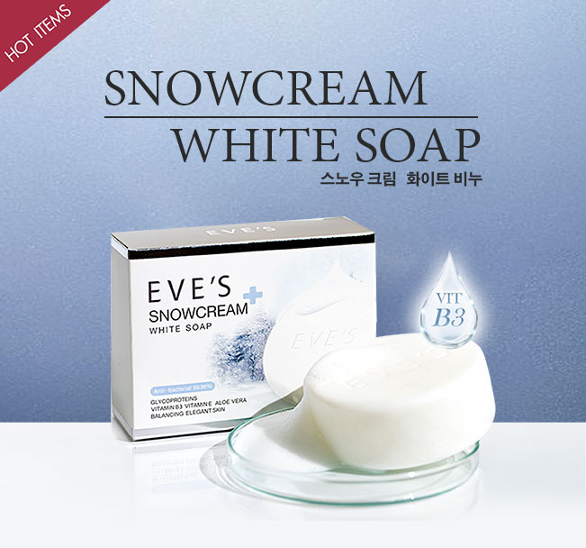 สินค้าขายดี-soap